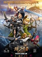 [中] 龍之谷:破曉奇兵 (Dragon Nest: WarriorsDawn) (2D+3D) (2014)