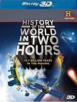 [美] 兩個小時的世界歷史 (History of the World in Two Hours) (2D+3D) (2011)